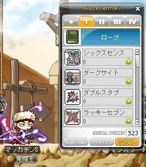 Maple11080a.jpg