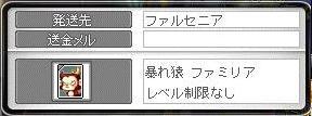 Maple11086a.jpg