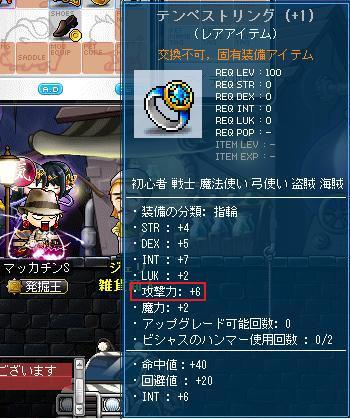 Maple11105a.jpg