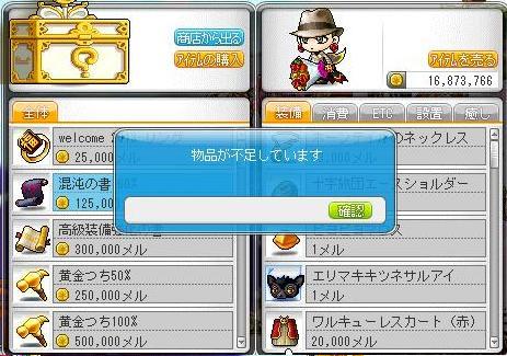 Maple11107a.jpg
