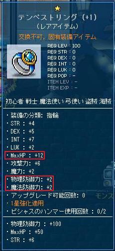 Maple11108a.jpg