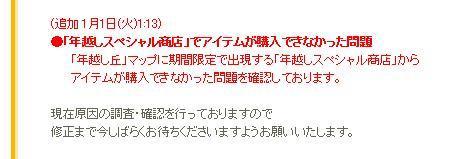 Maple11109a.jpg