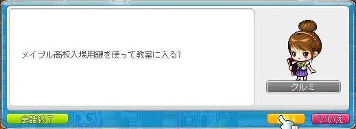 Maple11116a.jpg