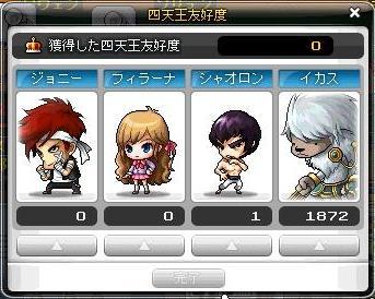 Maple11119a.jpg