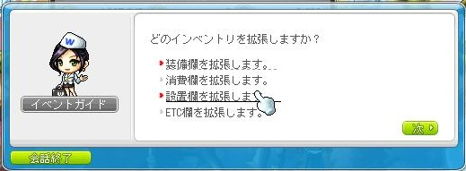 Maple11817a.jpg