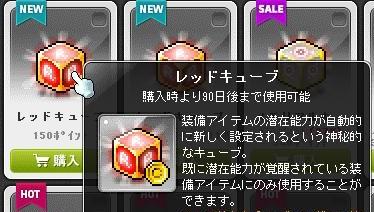 Maple11818a.jpg