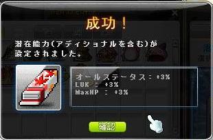 Maple11819a.jpg