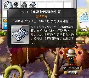 Maple11823a.jpg