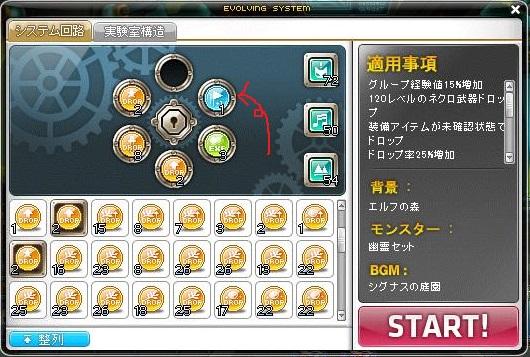 Maple11835a.jpg
