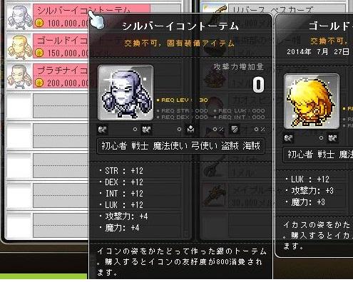 Maple11841a.jpg