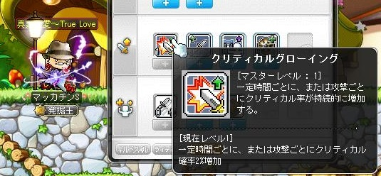 Maple11846a.jpg