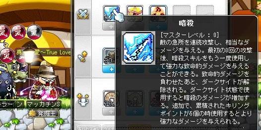 Maple11849a.jpg