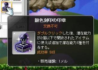 Maple11856a.jpg