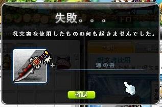 Maple11859a.jpg