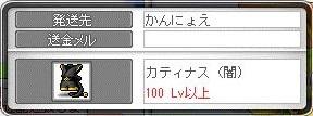 Maple11863a.jpg