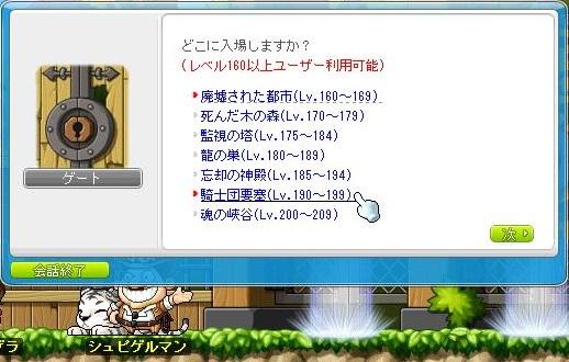 Maple11865a.jpg