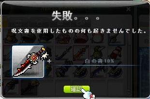 Maple11887a.jpg