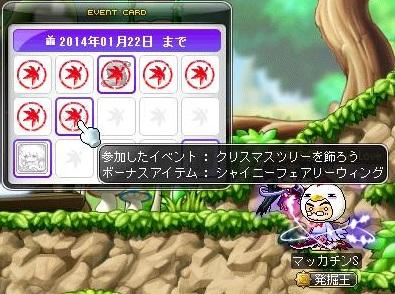 Maple11888a.jpg