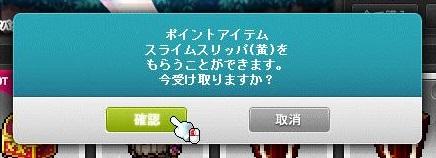 Maple11889a.jpg