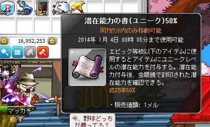 Maple11894a.jpg