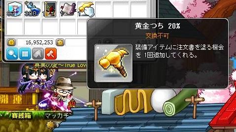 Maple11895a.jpg