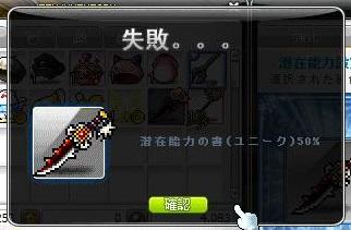 Maple11898a.jpg