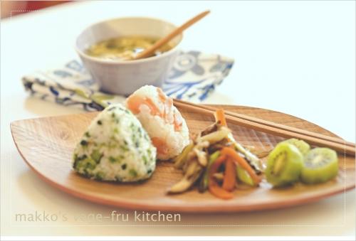 foodpic4437201.jpg