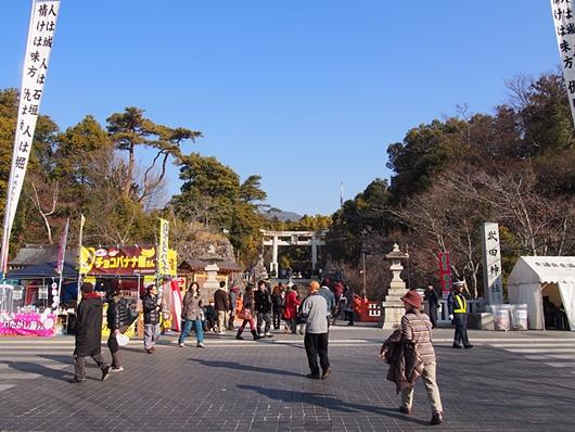takeda-20140101-07s.jpg