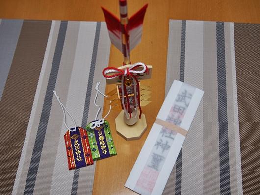 takeda-20140101-14s.jpg