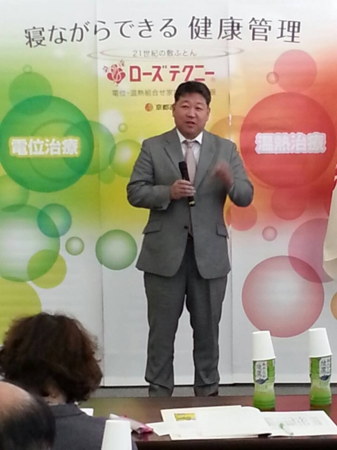 IMG_0260表彰インタビュー