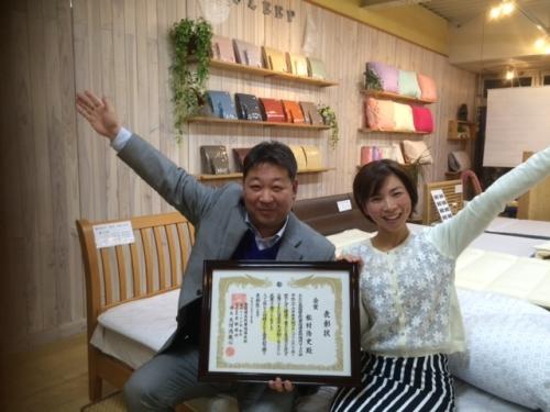 IMG_0263金賞 鍵和田さんと