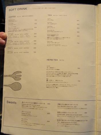 ソフトドリンク&ケーキ①