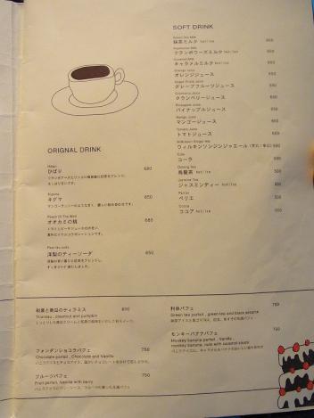 ソフトドリンク&ケーキ②