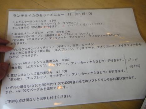 DSC00163_20120720205311.jpg