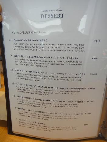 DSC00306_20120716120756.jpg