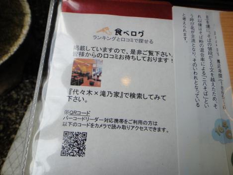 DSC01329_20120810124207.jpg