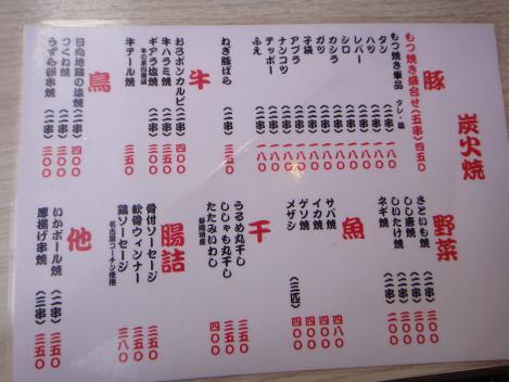DSC01551_20120901133759.jpg