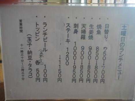 DSC07063_20120421133805.jpg