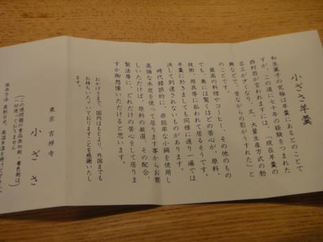 DSC07984.jpg