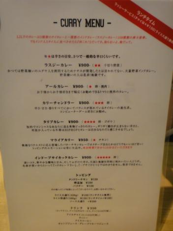 DSC08424_20120611145501.jpg