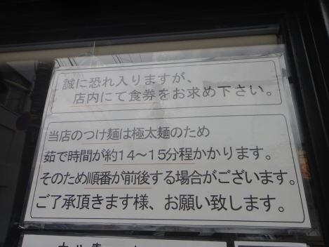 DSC08768_20120603201542.jpg