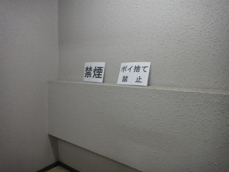 DSC09781_20120718192728.jpg
