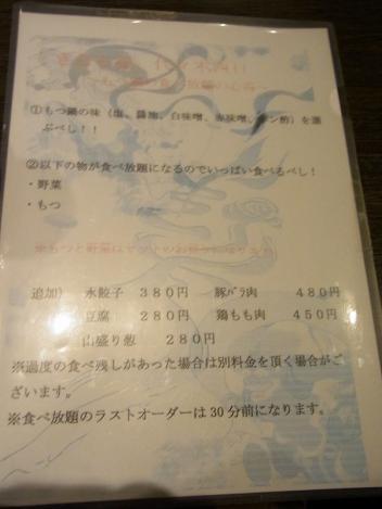R0010096.jpg