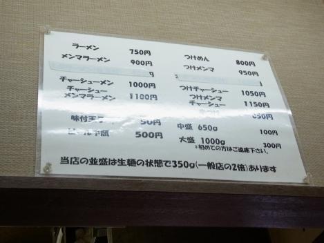 R0010198.jpg