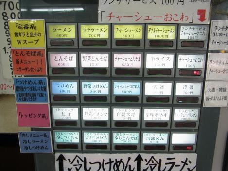 R0020073.jpg