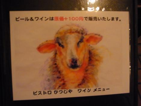 R0020647.jpg