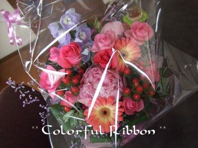 2012.06.17 flower2