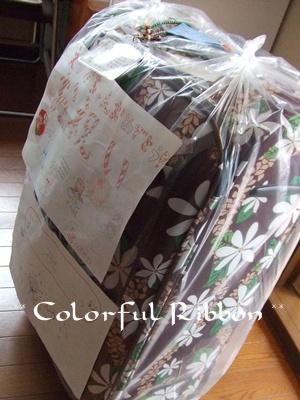 2012.06.17 present