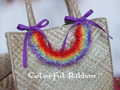 2012.10.07 Rainbow Bag Charm