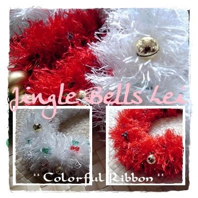 2012.10.13 jingle bells lei